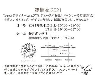B9A74A60-6FCD-4CC6-88CA-830F29B773F1.jpeg