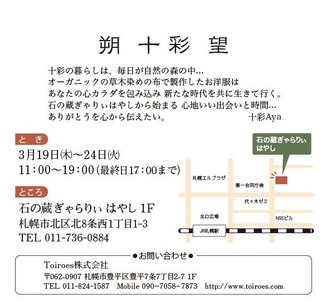 5EE74BF9-0A46-4691-92D7-05FCF08C1FF0.jpeg